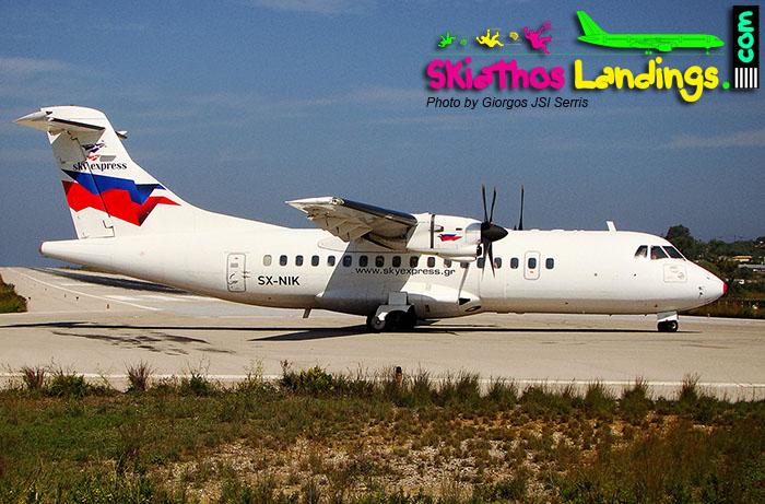 Sky Express first flight at Skiathos